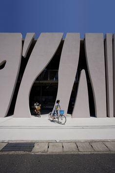 Facade : Stripes  #stripe #EASTERNdesignoffice #architecture #concrete #facade #japan