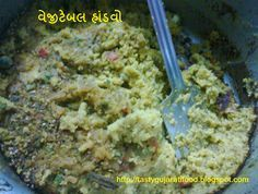 #Vegetable #handvo recipe in gujarati language, make handvo with full of different vegetables, read recipe and make this yummy gujarati handvo at home.