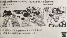 Big Mom throughout the years | One Piece | Know Your Meme