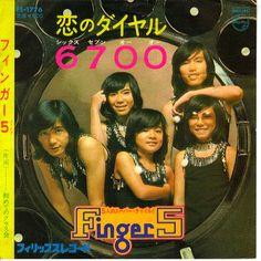 恋のダイヤル6700 1973年に発売されたフィンガー5の楽曲。 ●http://m.retorok.com/m/o9uhmmm2 ●http://m.retorok.com/m/wt9f8o5