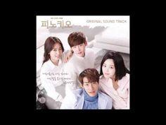 [Full album] 피노키오 (Pinocchio) OST