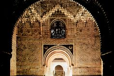 The Salon of the Ambassadors in the Alhambra, which is a tourist attraction well worth the trouble.