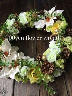 全て100均ダイソーの造花で作りました♡