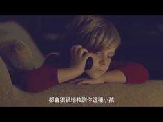 When Red Balloons Fly | Kingston 2015 Mini-Movie 記憶的紅氣球 | Kingston 金士頓2015形象廣告 (完整版) - YouTube