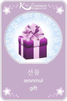 ☆ Gift Flashcard ☆ Hangul ~ 선물  Romanized Korean ~ seonmul