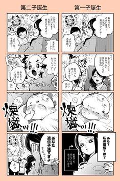 """ねぎヲ on Twitter: """"ほのおのこ/煉獄家族(煉獄杏寿郎.千寿郎) (現世パロディ、時系列バラバラ) #鬼滅の刃… """" Demon Slayer, Slayer Anime, Pale Horse, Demon Hunter, Beautiful Arabic Words, Animated Cartoons, Force Of Evil, Manga Comics, Anime Demon"""