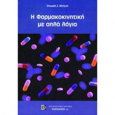 This book presents the principles of pharmacokinetics in a simple, focused and comprehensive manner which is accessible to medical practitioners, heal. Every Day Book, This Book, Women Poetry, The Golden Years, Mcgraw Hill, Book Summaries, Book Recommendations, Make It Simple, Medicine