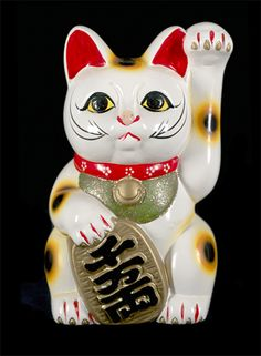 招き猫  maneki neko lucky cat