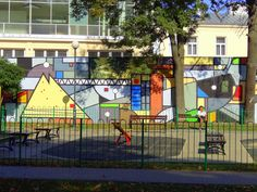 Mural, Lublin, PL #mural #streetart #lublin #poland #seeuinpoland #travel
