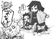 Sanemi u ass back off. Anime Angel, Anime Demon, Manga Anime, Anime Art, Demon Slayer, Slayer Anime, Anime Bebe, Familia Anime, Satsuriku No Tenshi