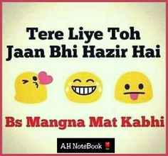 Hahahahaha __ when friends say this.. :P
