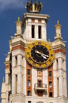 Moscow State University Clock In Moscow, Russia