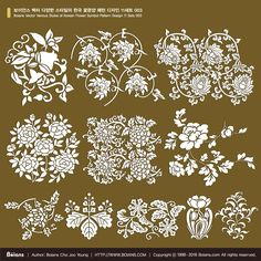 보이안스 벡터 다양한 스타일의 한국 꽃문양 패턴 디자인 11세트 003 출시. New Launched Boians Vector Various…