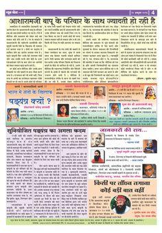 News Post 20-10-2013 Page 4