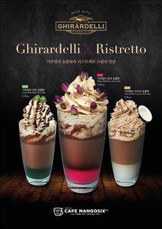 Heiße Schokolade auf Koreanisch
