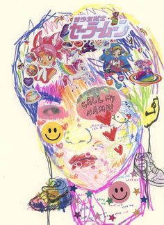 """딸기 on Twitter: """"love me at the ungodly hour #SUGA #슈가 #btsfanart… """" Pretty Art, Cute Art, Art Sketches, Art Drawings, Sketchbook Inspiration, New Wall, Collage Art, Art Inspo, Art Reference"""