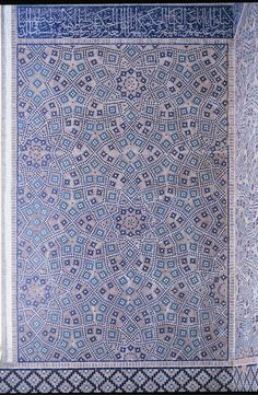 Decagonal and Quasicrystalline Tilings in Medieval Islamic Architecture | peterlu.org. We show that by 1200 C.E. a conceptual breakthrough occurred in which girih patterns were reconceived as tessellations of a special set of equilateral polygons (girih tiles) decorated with lines. These tiles enabled the creation of increasingly complex periodic girih patterns by the 15th century