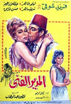 movie poster classic movies