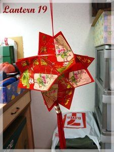 This red packet decoration is to be hang high up above so for Ang pow packet decoration