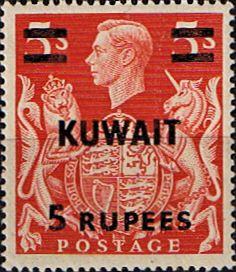 Kuwait 1948 King George VI British Overprint SG 73 Scott 81 Fine Used Other Kuwait Stamps HERE