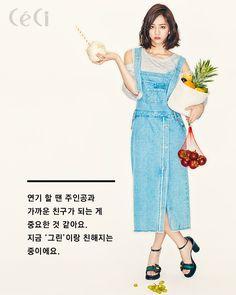 Hyeri - Ceci Korea May Issue