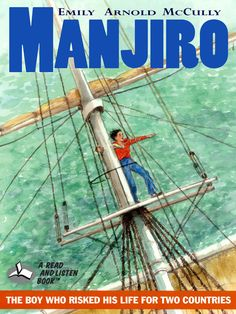 Manjiro In 1841, Japan had been closed to the outside world for 250 years, and anyone who tried to return to the country after leaving it could be executed. So when the small fishing boat on which fourteen-year-old Manjiro was working was shipwrecked and he was rescued by the captain of an American whaling ship, he despaired of ever returning to his village to see his mother again.