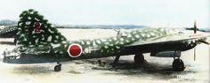 "Mitsubishi Hiryu ""Peggy"", probably Sentai Aircraft Photos, Ww2 Aircraft, Military Aircraft, Ww2 Planes, Armada, Army & Navy, The Old Days, Military Art, World War Two"