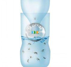 Cómo hacer una trampa para mosquitos