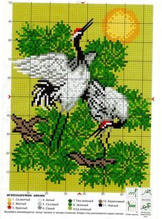 Cross Stitch Bird, Cross Stitch Animals, Cross Stitch Charts, Cross Stitch Embroidery, Simple Embroidery, Japanese Embroidery, Alpha Patterns, Bird Patterns, Modern Cross Stitch Patterns