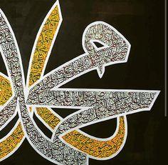 DesertRose,;,calligraphie art,;, Twitter,;,