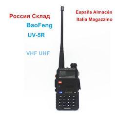 Baofeng uv-5r 전체 블랙 무전기 아마추어 양방향 라디오 vhf uhf 듀얼 밴드 햄 라디오 사냥 모스크바에