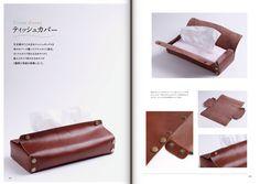 縫わずに作るカンタン実用革小物 (Beginner Series) : スタジオタッククリエイティブ : 本 : Amazon