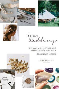 """""""オリジナルウェディング""""をテーマにした花嫁向けイベント開催決定! Web Design, Layout Design, Print Design, Graphic Design, Portfolio Layout, Light Covers, Type Setting, Advertising Design, Wedding Images"""