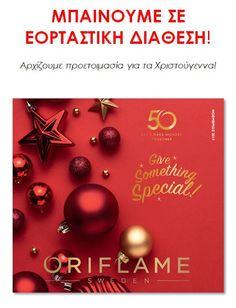 Oriflame Xrusa Stergiadou: Αρχίζουμε προετοιμασία για τα Χριστούγεννα!