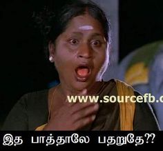 Itha paathaale patharuthee, Whatsapp comment photos, vadivelu comment photos and santhanam comment photos and goundamani comment photos, mr bean memes