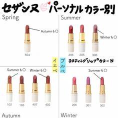 Makeup Box, Eye Makeup, Hair Makeup, Clear Winter, Deep Winter, Make Beauty, Beauty Makeup, Japanese Makeup, Aesthetic Makeup