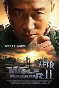 Watch Wolf Warrior 2 DVD and Movie Online Streaming Warrior Movie, Warrior 2, Frank Grillo, Film Wolf, Site Pour Film, Films Hd, Funny Films, Free Films, Wolf Warriors