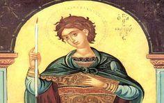 Η ΜΟΝΑΞΙΑ ΤΗΣ ΑΛΗΘΕΙΑΣ: Η Ευχή της Φανουρόπιτας και η ιστορία της