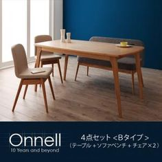 天然木北欧スタイルダイニング【Onnell】オンネル/4点セット《Bタイプ](テーブル+ソファベンチ+チェア×2)