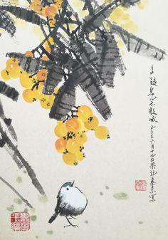 Japanese Painting, Chinese Painting, Chinese Art, Japanese Art, Sketch Painting, Painting For Kids, Painting & Drawing, Art For Kids, Chinese Flowers