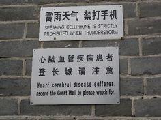 awful chinese translataion - Google Search