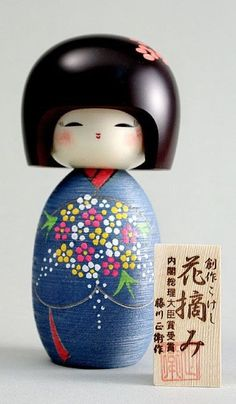 Kokeshi Puppen Japan