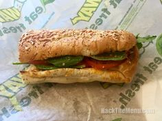 Summer is coming to a close, yet the new recipes keep on coming out for your favorite fast food chains. This time, Anna reviews Subway's Chicken Caesar Melt. Let's see how she liked it.