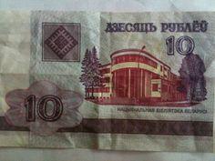 Money Wechselkurs: (4. Aug 2013)  1 EUR = 11.699 BYR
