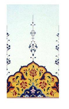 Islamic Motifs, Islamic Patterns, Arabesque, Illumination Art, Islamic Paintings, Stamp Carving, Islamic Art Calligraphy, Embroidery Art, Art And Architecture