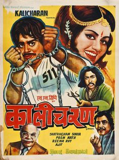 Title: Kalicharan. Poster Release: India, 1976. Dimension:  Country of Poster: India. Condition:  Starring: Shatrughan Sinha, Reena Roy, Ajit. Director: Subhash Ghai. Code:P00096KALINVIP.