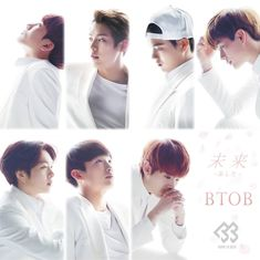 BtoB | Japanese single