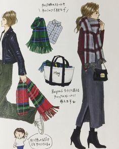 Instagram Japanese Fashion, Asian Fashion, Girl Fashion, Fashion Dresses, Womens Fashion, Fashion Design, Fashion Painting, Fashion Sketches, Fashion Pictures