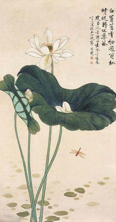 Lotus Painting, Japan Painting, Ink Painting, Asian Flowers, Chinese Flowers, Japanese Prints, Japanese Art, Watercolor Flowers, Watercolor Art