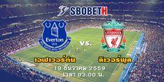 พรีเมียร์ลีกมันเดย์ไนท์นัดที่ 17 ประจำวันจันทร์ที่ 19 ธันวาคม 2559 ท๊อฟฟี่สีน้ำเงินเอฟเวอร์ตัน(อันดับ 9) พบ หงส์แดงลิเวอร์พูล (อันดับ 3) คืนนี้เวลา 3.00 ถ่ายทอดสดผ่านช่อง BeIN Sport 1   #sbo #sbobet https://sbobeth.com